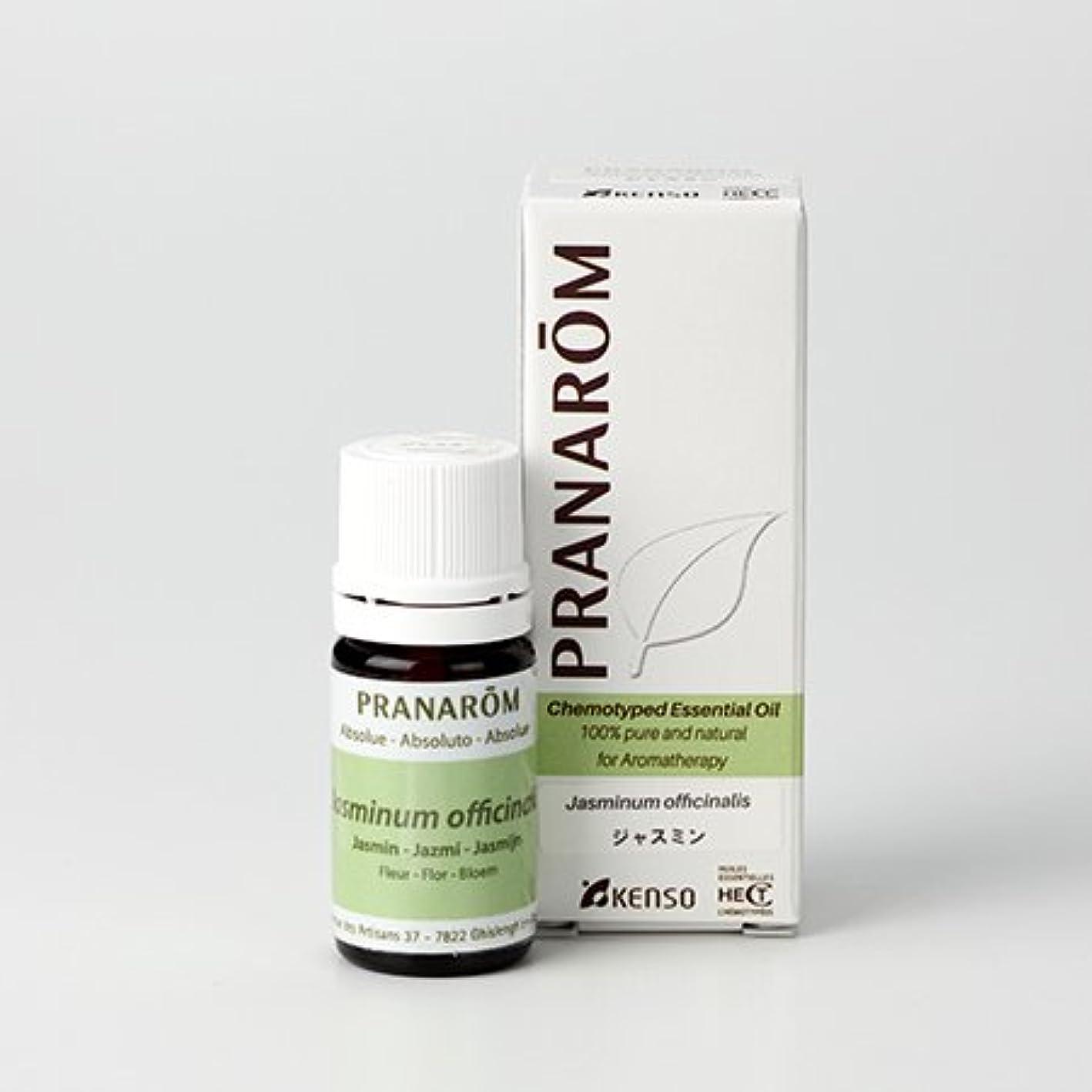 【ジャスミン 5ml】→優雅で甘美な香り?(フローラル系)[PRANAROM(プラナロム)精油/アロマオイル/エッセンシャルオイル]P-93