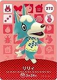 どうぶつの森 amiiboカード 第3弾 【272】 リリィ