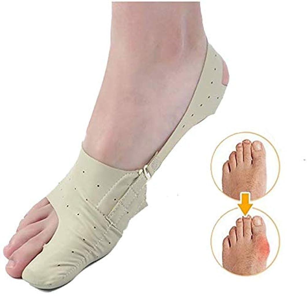 葉巻床イディオム矯正用足の親指矯正腱膜瘤アライナー合板フットケア装具親指サポート装具昼と夜の腱膜瘤副木プロテクター