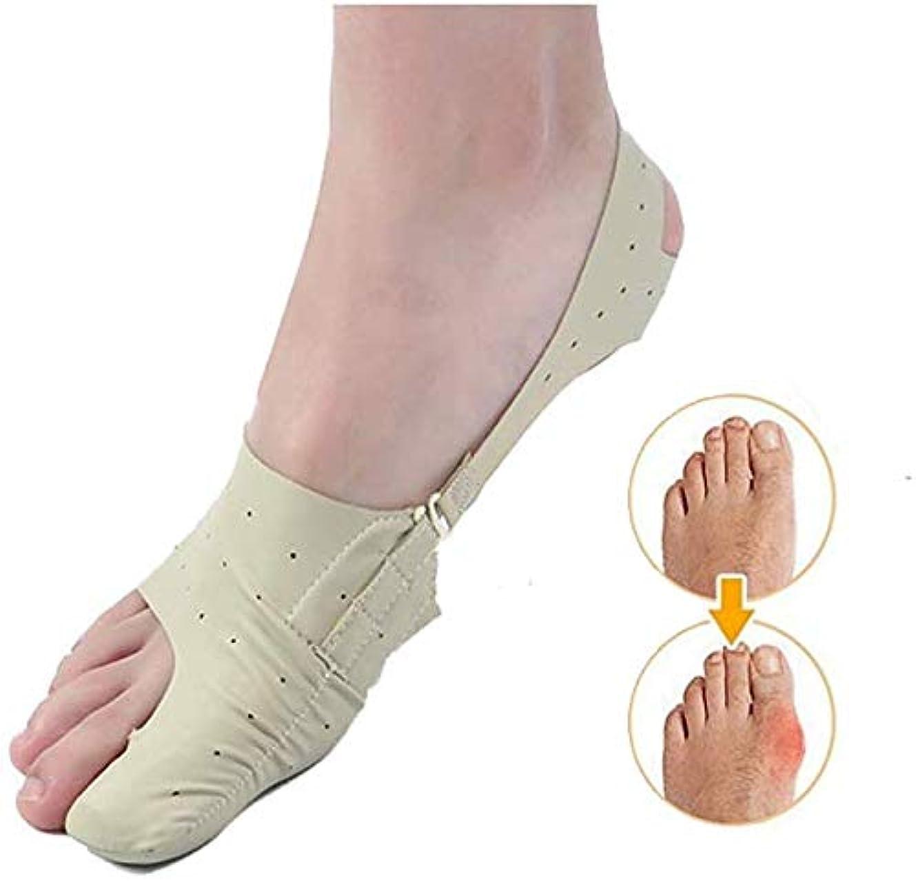 コンプライアンスレンディション人種矯正用足の親指矯正腱膜瘤アライナー合板フットケア装具親指サポート装具昼と夜の腱膜瘤副木プロテクター