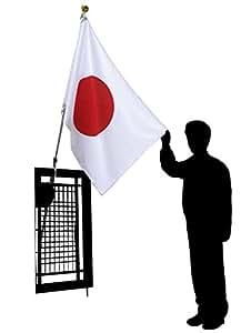 大型 日本国旗 セット・水をはじく撥水加工付き [ 国旗90×135cm ステンレス製3mポール付き ]
