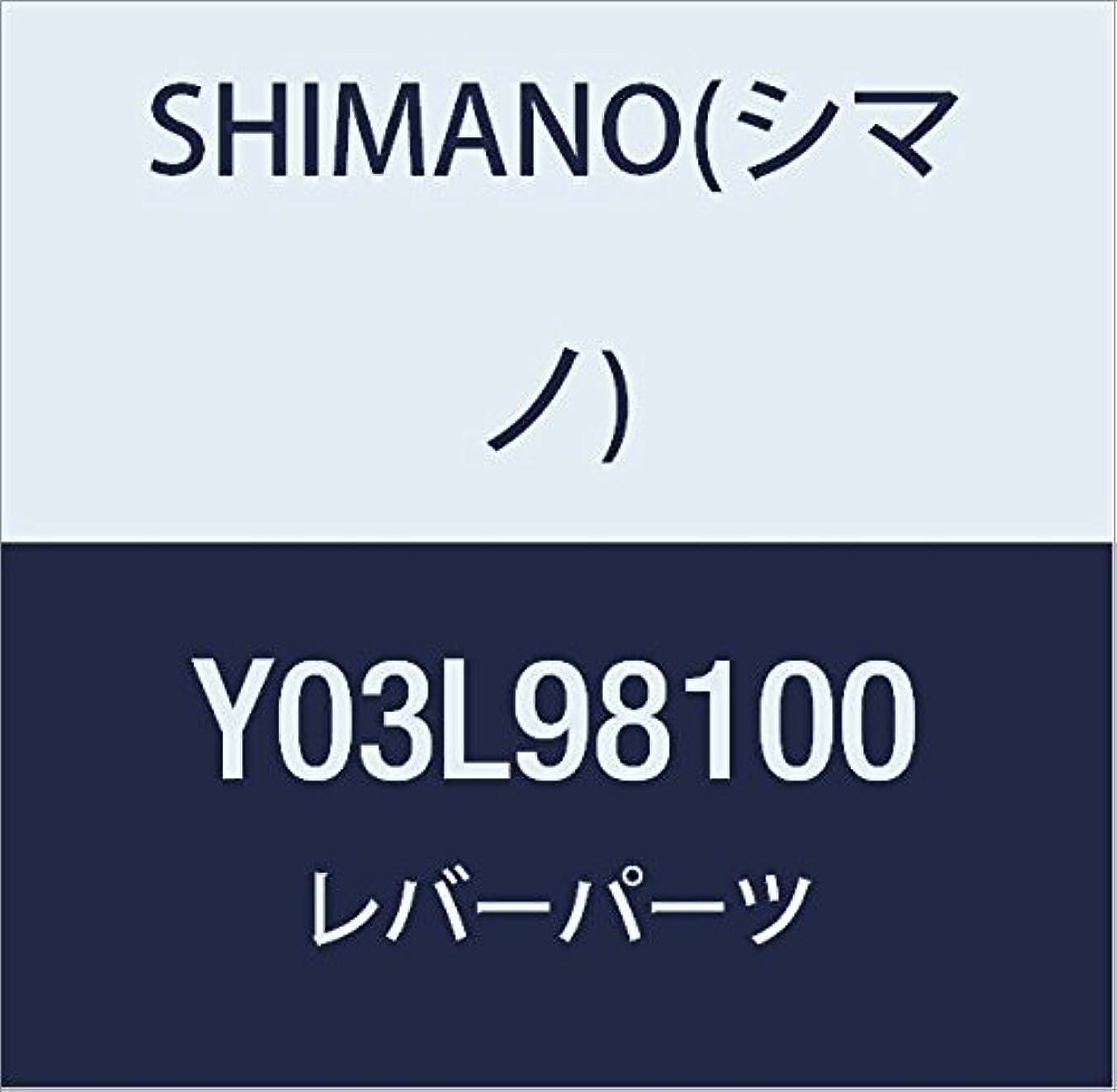 傾向があります厄介な詳細なSHIMANO(シマノ) SL-M8000-I レバーUT Y03