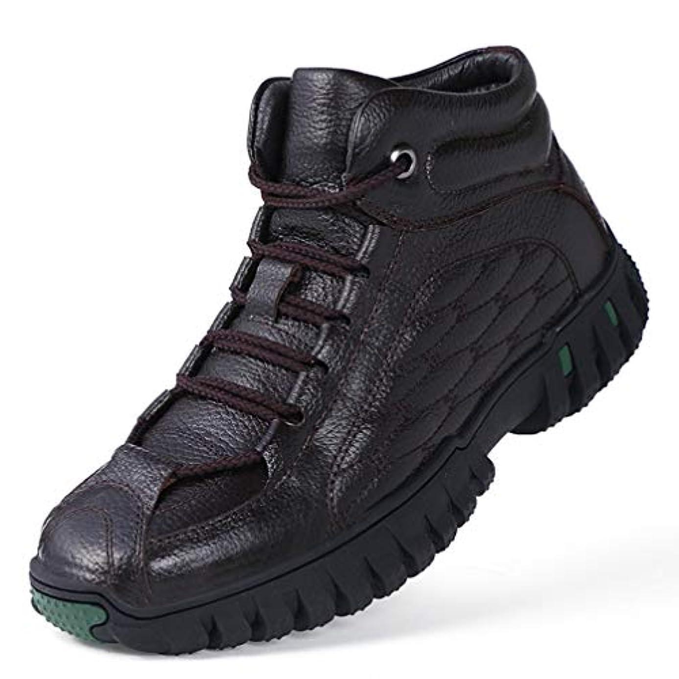 同等の再開認める大きいサイズ ハイキングシューズ 登山靴 メンズ トレッキング 防水 防滑 防寒 通気性 軽い 耐磨耗 アウトドア ウォーキング レースアップ ハイカット 黒 プラスベルベット 26.5cm