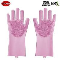マジックシリコン手袋 洗面手術用ゴムクリーニング手袋 再利用可能 ブラシ耐熱手袋 キッチンツール 掃除 洗車 洗車 ペットの髪のお手入れ ピンク