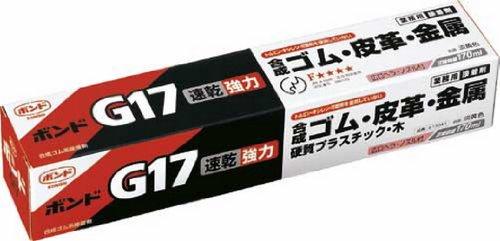 ボンド G17 170ml(箱) #13041
