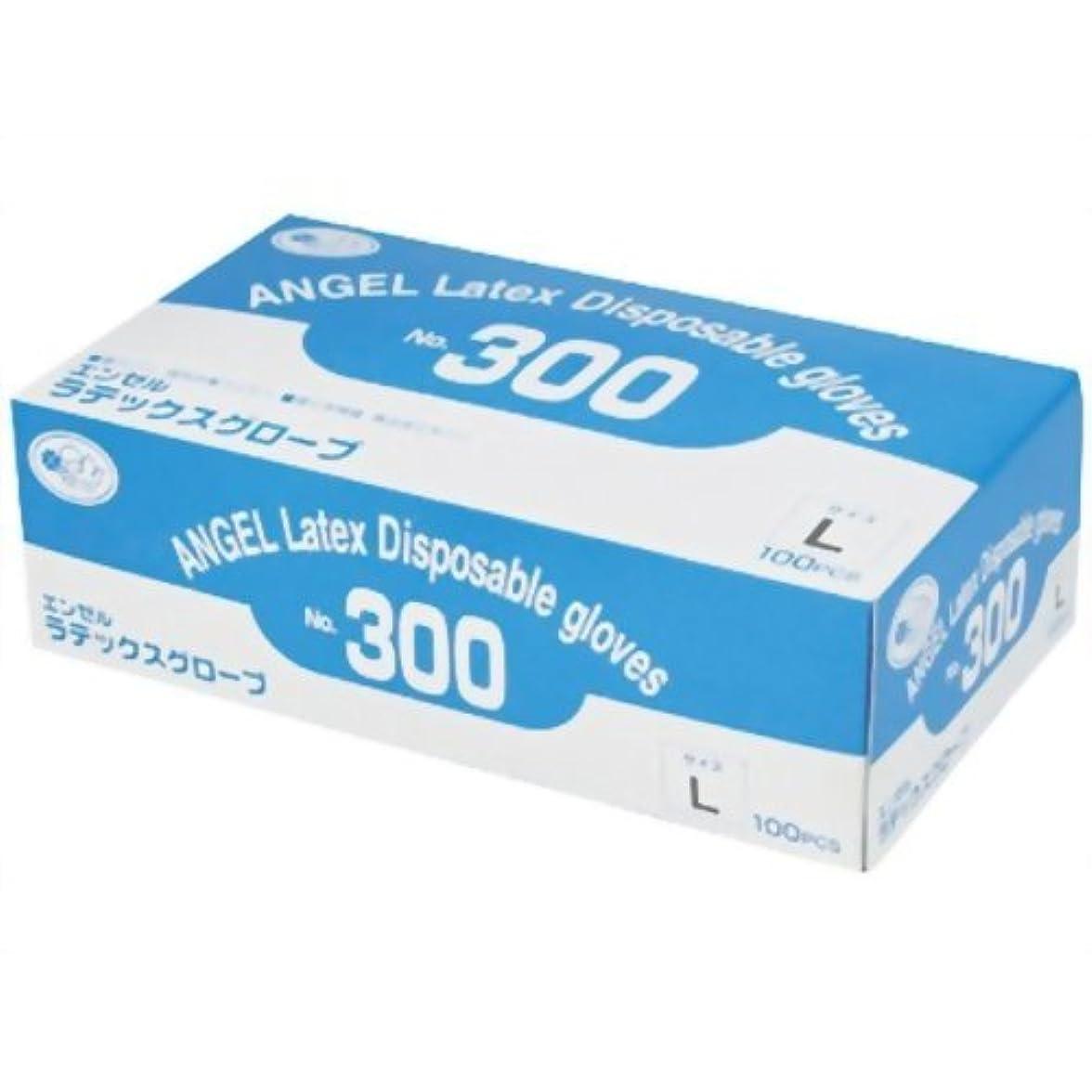 咽頭区別する拡張ラテックスグローブ No.300 L