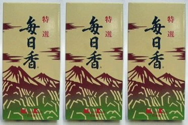 グローブ深い気絶させる日本香堂 特選毎日香 バラ詰 (3)