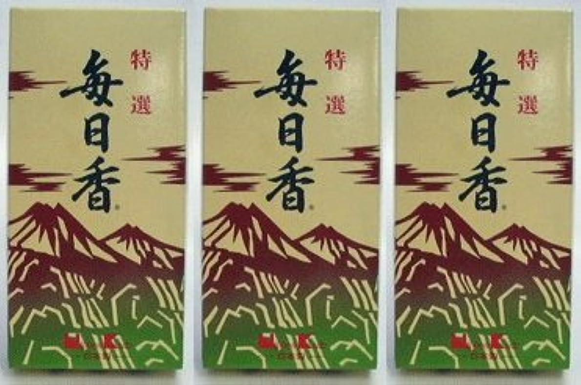 めったに感染する増強する日本香堂 特選毎日香 バラ詰 (3)