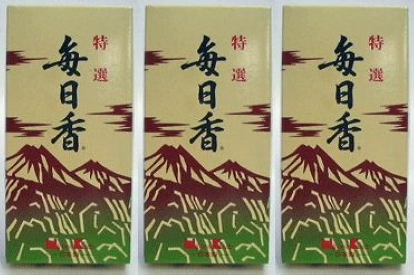 気付く吐く変色する日本香堂 特選毎日香 バラ詰 (3)
