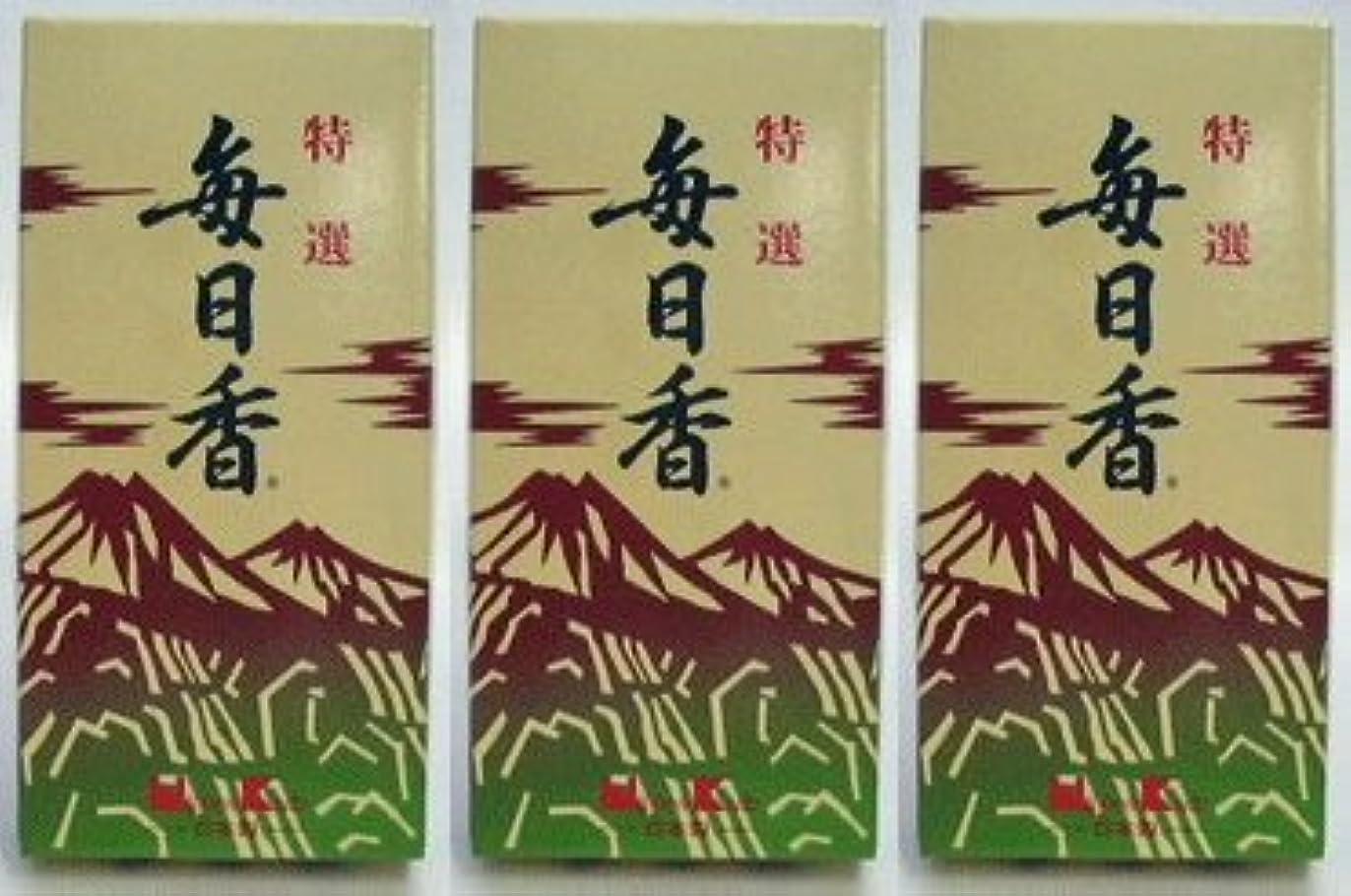 ゲームひばり少数日本香堂 特選毎日香 バラ詰 (3)