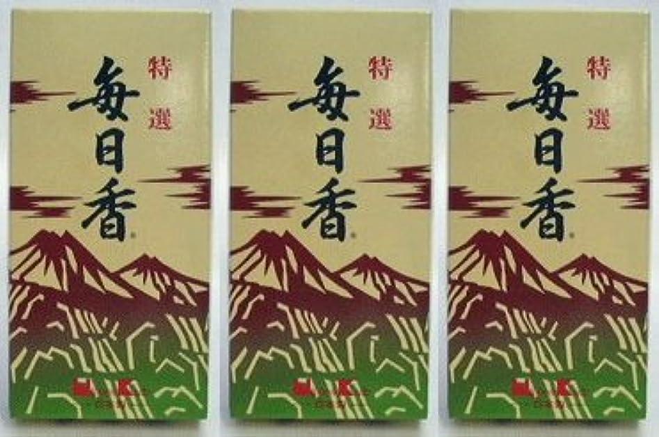 四半期主にハロウィン日本香堂 特選毎日香 バラ詰 (3)