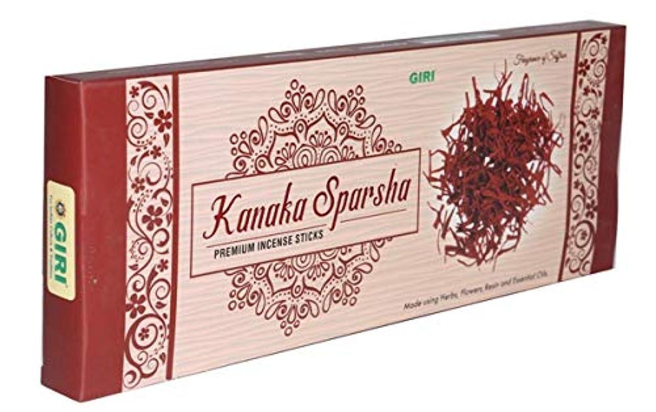 葬儀喉が渇いた記念品Giri Kanaka Sparsha Flora お香スティック 30本