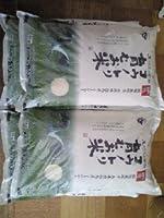 25年度産コウノトリ育むお米(兵庫県産こしひかり)5kg×4