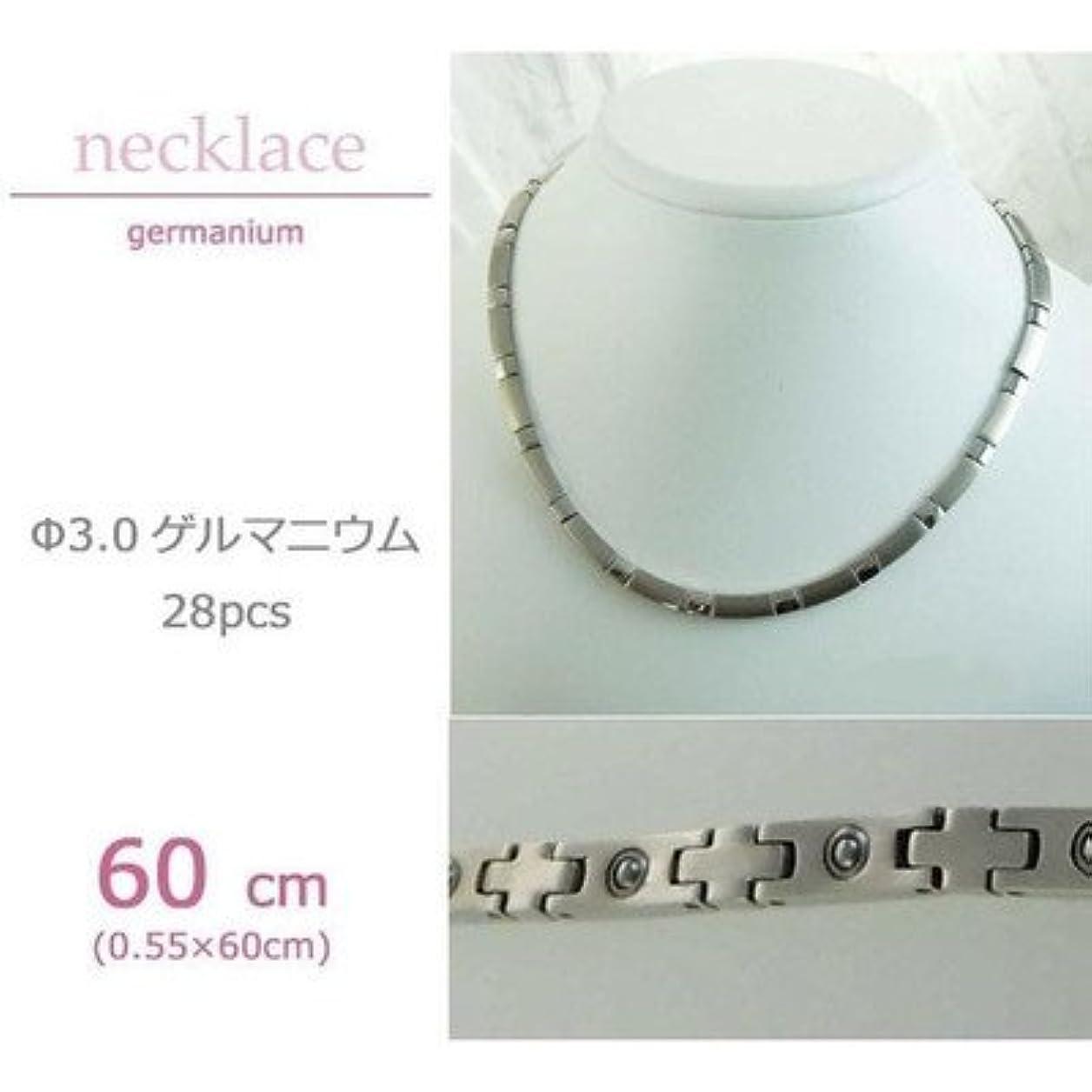 リブ柔らかい足活発MARE(マーレ) ゲルマニウムネックレス PT/IP ミラー/マット 175 0.55cm×60cm NTH1808-02