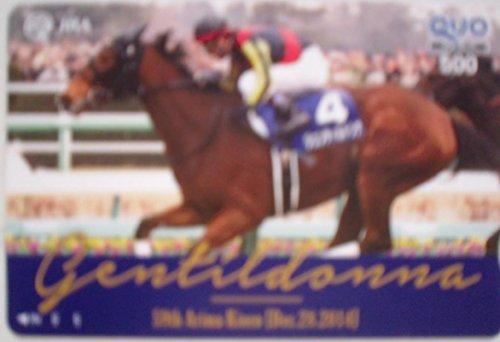 ジェンティルドンナ クオカード 平成28年 顕彰馬