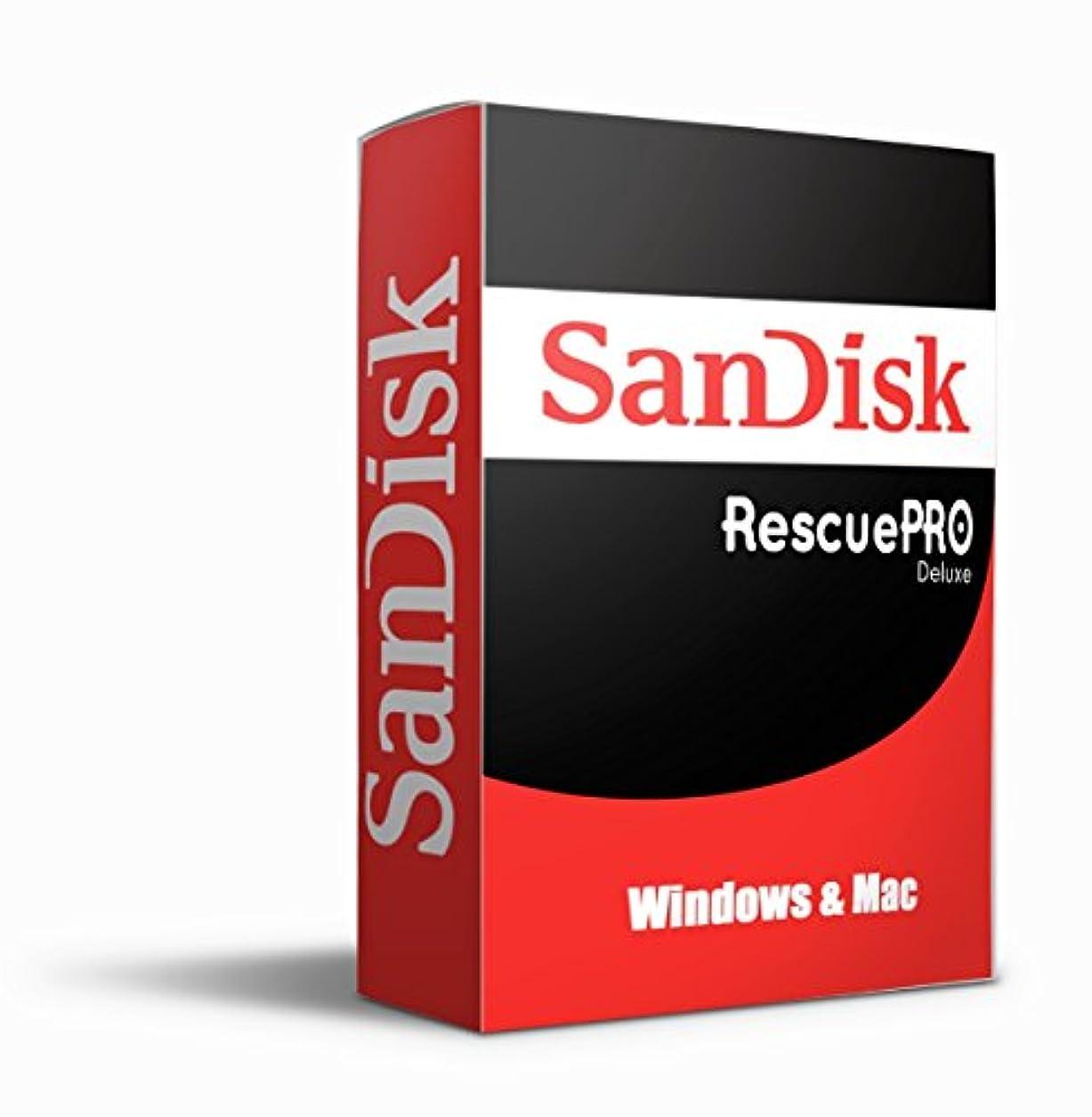 サンディスクレスキュープロデラックス| RescueProデラックス| 1年間のサブスクリプション| デジタルキー