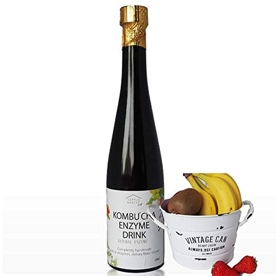 幸福葉を拾うアセンブリ液糖不使用 濃~い コンブチャエンザイムドリンク 500ml 送料無料 クレンズライフ ダイエット コンブチャクレンズ kombucha