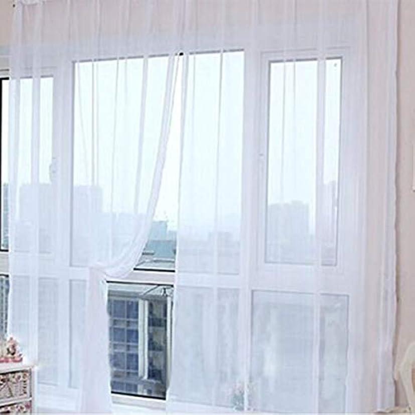 民主党チップ剥ぎ取るTivollyff ファッションシンプルなソリッドカラーチュールドア窓カーテン洗えるドレープパネル薄手のスカーフバランス半透明デザイン