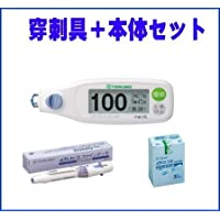 メディセーフフィット 穿刺具セット(ファインタッチ+メディセーフ針) 血糖測定器 3点セット