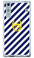 SECOND SKIN ストライプ ブルー×ホワイト (ソフトTPUクリア) / for Qua phone KYV37/au AKYV37-TPCL-701-J022