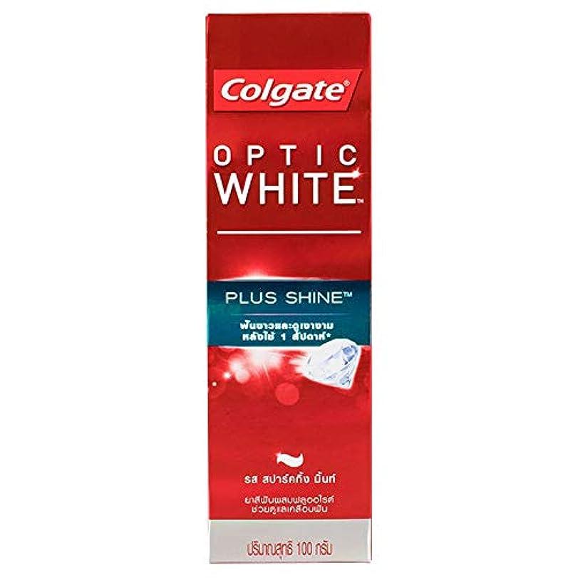 離れたリフト同種の(コルゲート)Colgate 歯磨き粉 「オプティック ホワイト 」 (プラス シャイン)
