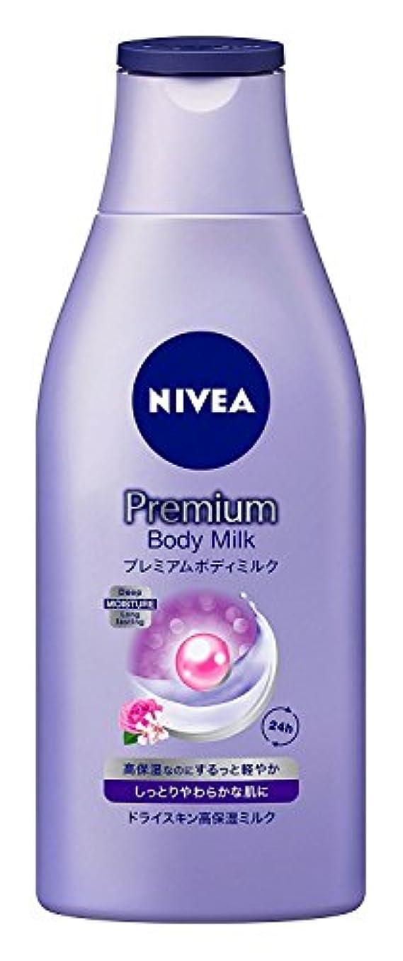 うれしいロータリーステンレス【花王】ニベア プレミアム ボディミルク 200g ×10個セット