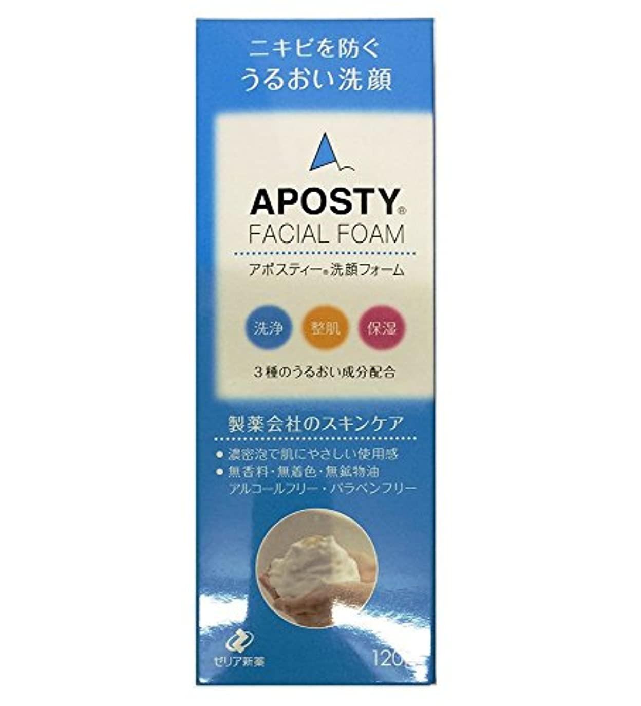 虫を数える学部長類似性ゼリア新薬工業 アポスティー 洗顔フォーム 120g