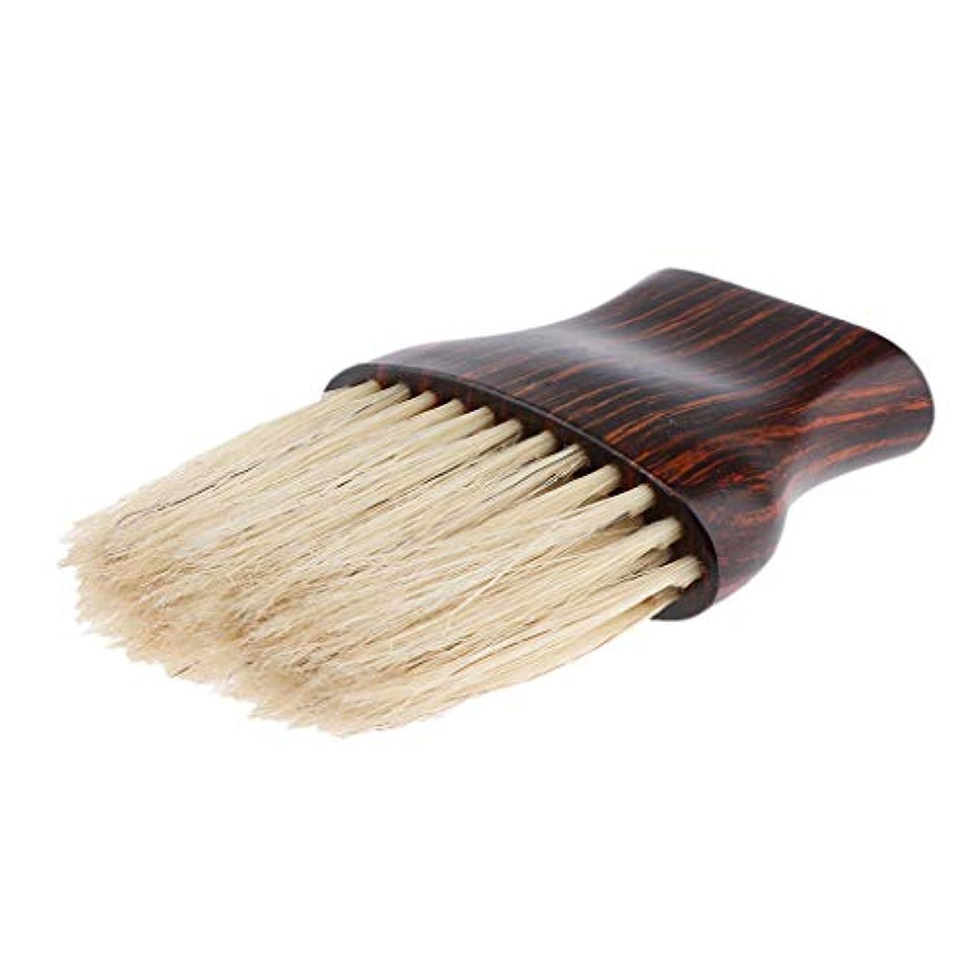 静める阻害する爆発物ネックダスターブラシ 柔らかい繊維 ヘアブラシ 木製ハンドル 快適