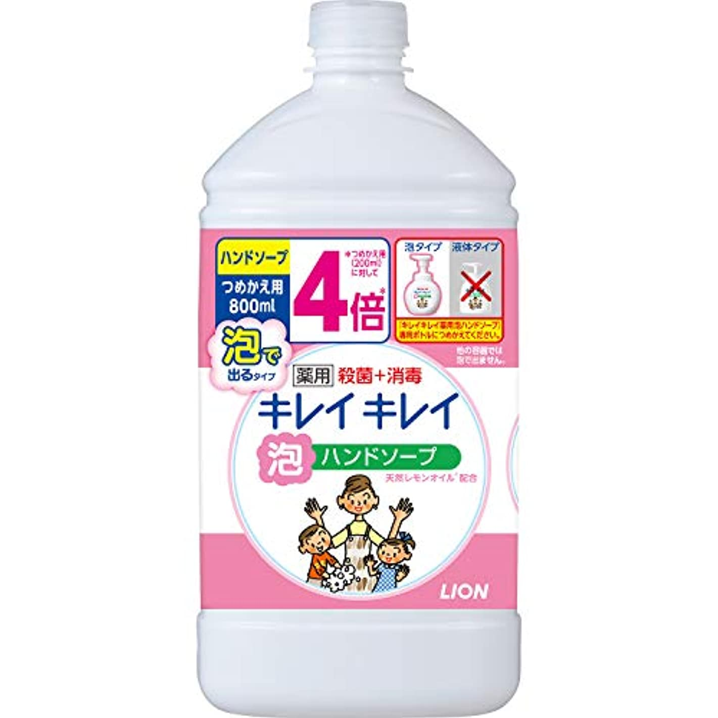でかんがい安全な(医薬部外品)【大容量】キレイキレイ 薬用 泡ハンドソープ シトラスフルーティの香り 詰替特大 800ml
