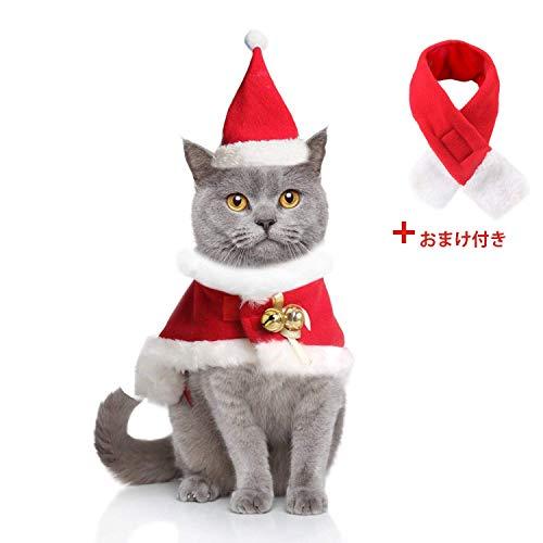 Wooce 猫 クリスマス 服 サンタクロー コスプレ 仮装 ねこ コスチューム 小型犬 キュート クリスマス 帽子 ...