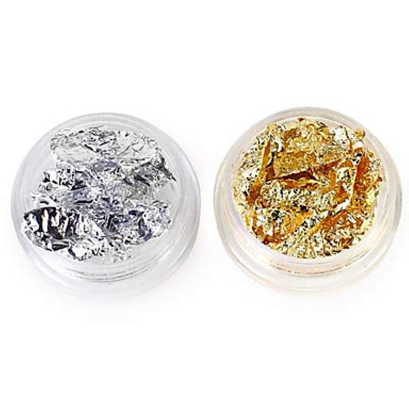 2本の箔ネイルアートデコレーションゴールデンシルバーホイル