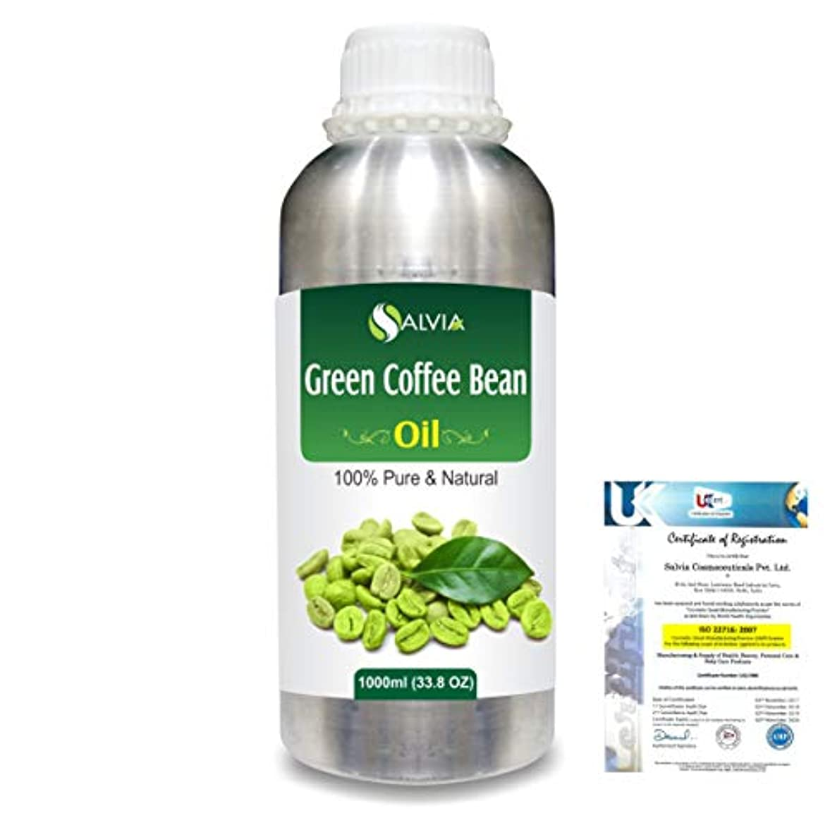 妊娠したシーボードニッケルGreen Coffee Bean (Coffer) arabica)100% Natural Pure Carrier Oil 1000ml/33.8fl.oz.