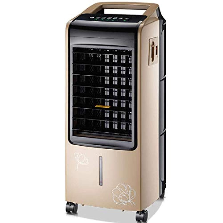 空調ファン 空調ファン冷暖房ファン家庭用冷蔵庫寮小型水エアコン