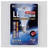 ELPA 懐中電灯交換用 LED交換球 GA-LED3.0V