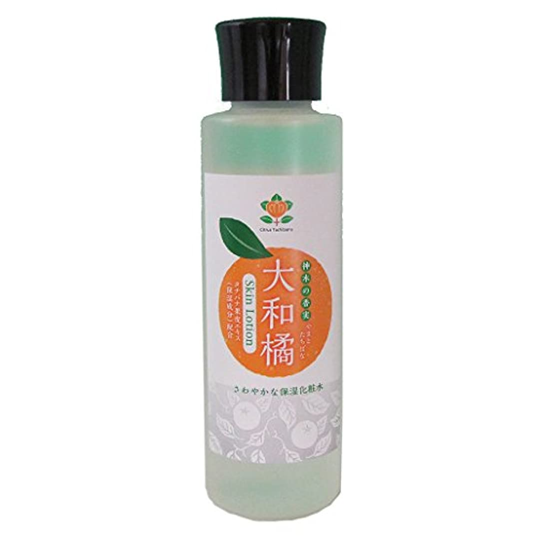 個人的な百科事典偏心神木の果実 大和橘さわやか保湿化粧水 150ml