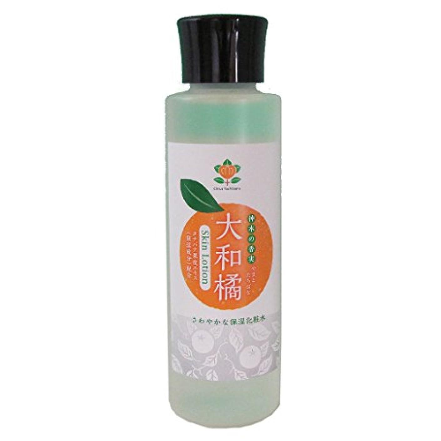 ロードされた光沢同情的神木の果実 大和橘さわやか保湿化粧水 150ml