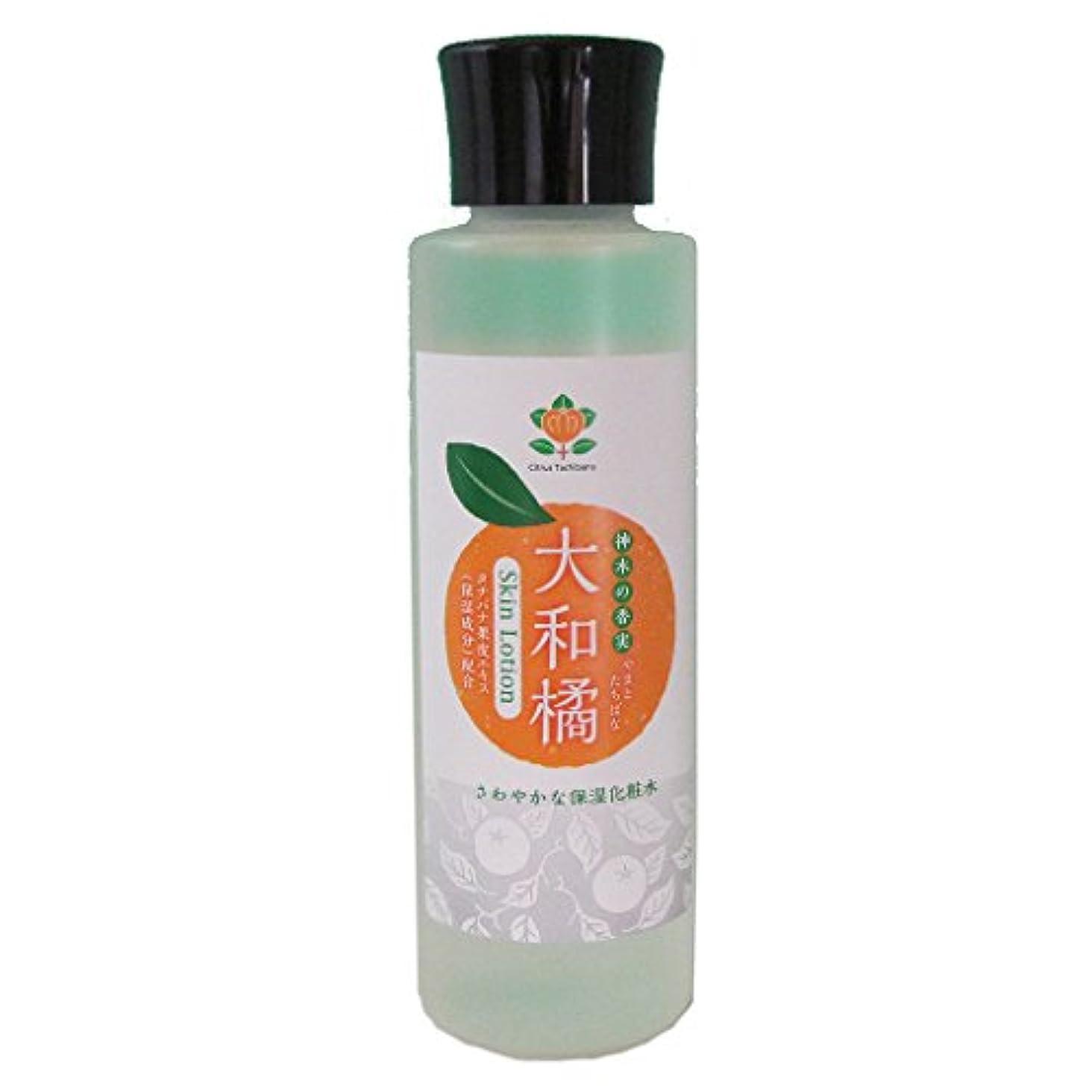 異なる賞賛する蒸し器神木の果実 大和橘さわやか保湿化粧水 150ml