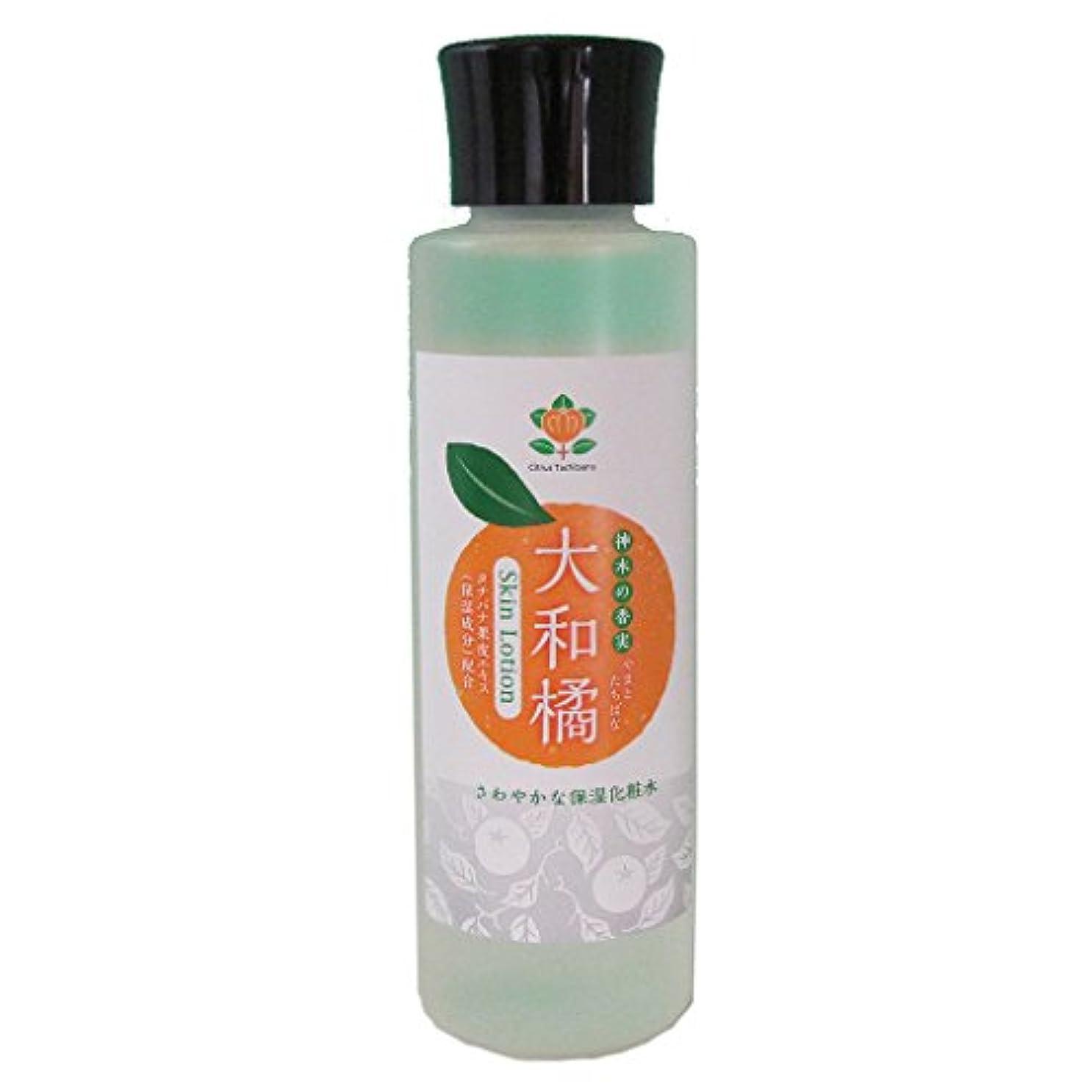 意気消沈した落ち込んでいる関与する神木の果実 大和橘さわやか保湿化粧水 150ml