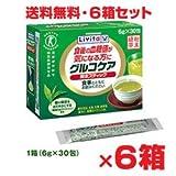 【6個】 グルコケア 粉末スティック 30包x6個(1ケース) (4987306018204)