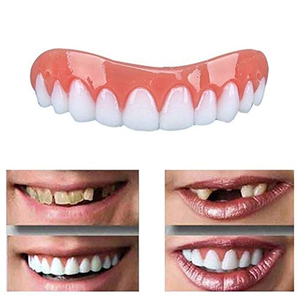 邪魔高架ポーズキットの歯セットの化粧品の上部のベニヤを白くする歯の微笑のベニヤのシリコーンの訂正