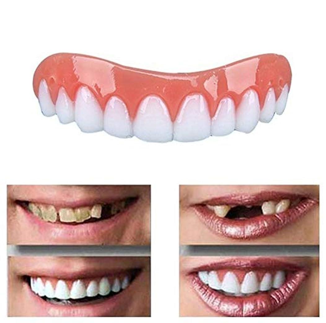 ピッチ虚弱社員キットの歯セットの化粧品の上部のベニヤを白くする歯の微笑のベニヤのシリコーンの訂正