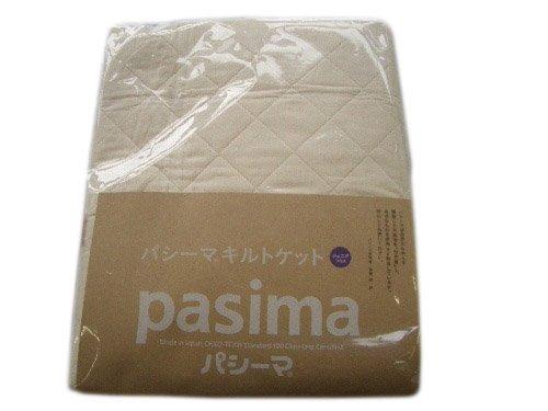 パシーマ キルトケット ジュニアプラス きなり 約120cm×207cm 1枚入