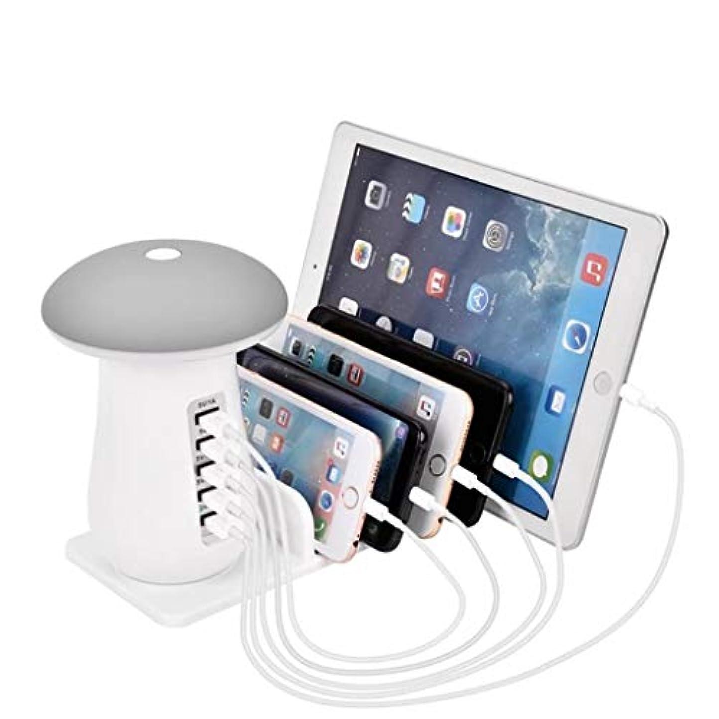 考慮請負業者前提駅USBポートを充電携帯電話は、きのこナイトライト5ポートはIPhone、iPad用ドック、ユニバーサル携帯電話、タブレットおよびその他の充電スタンド