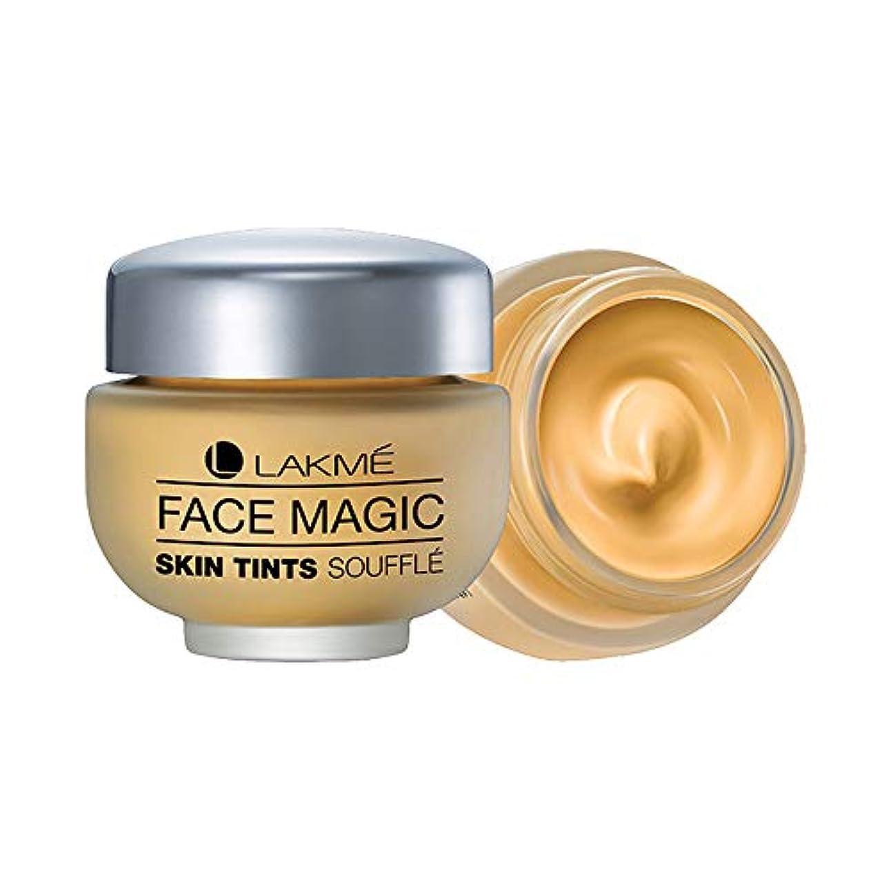 苦しめる後退する支払いLakme Face Magic Souffle, Marble, 30 ml
