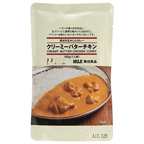 無印良品 無印良品 素材を生かしたカレー クリーミーバターチキン 10袋 38969402 良品計画 化学調味料不使用