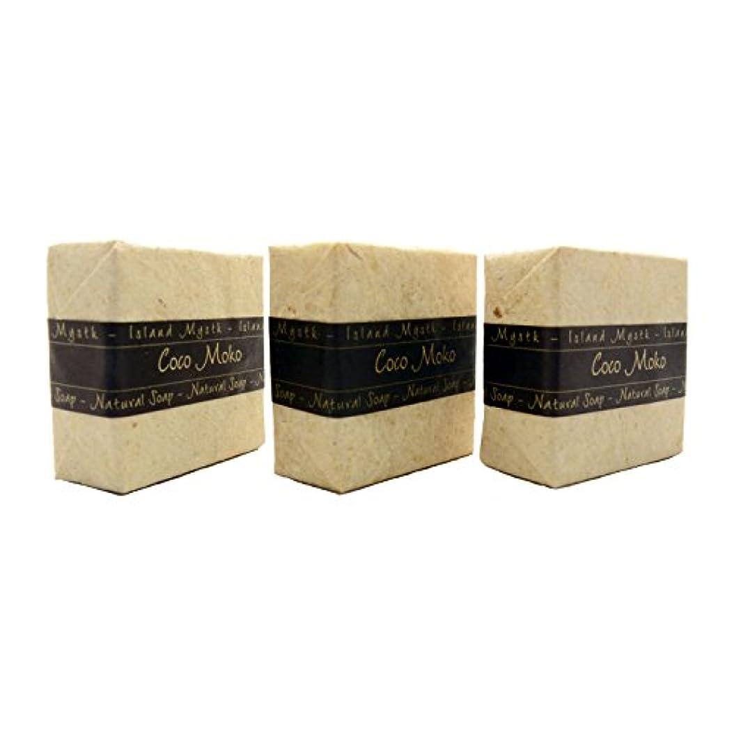 水ウェイター行商アイランドミスティック ココモコ 3個セット 115g×3 ココナッツ石鹸 バリ島 Island Mystk 天然素材100% 無添加 オーガニック