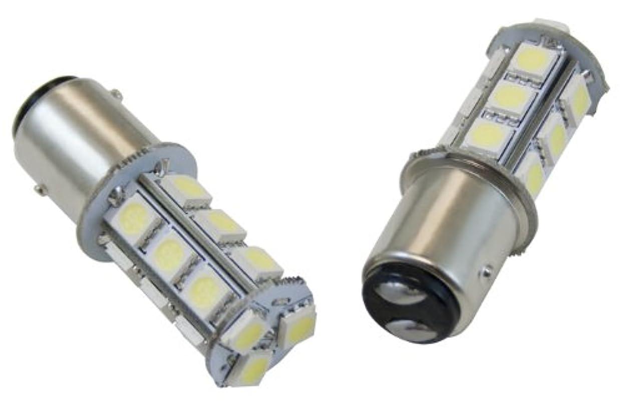 誘発するミスペンド詐欺師IPCW CWB-1157LW18 LED Bulb 1157 Twist Mount Pair 360-Degree White