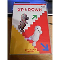 DVD NHK えいごであそぼ プラネット アップ アンド ダウン UP&DOWN 英語