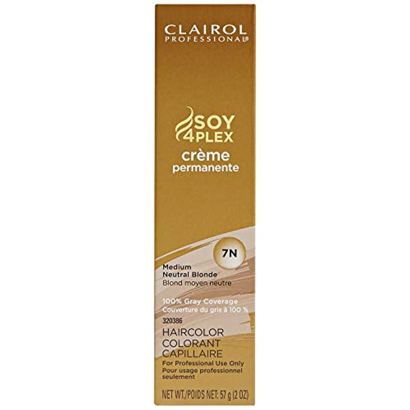 させる筋希望に満ちたClairol Professional - SOY4Plex - Creme Permanente - Medium Neutral Blonde 7N - 2 oz / 57g