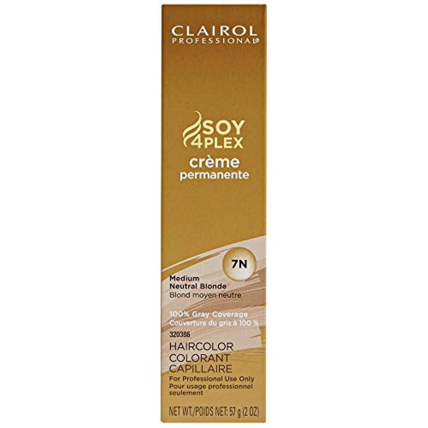 最悪うれしい精査するClairol Professional - SOY4Plex - Creme Permanente - Medium Neutral Blonde 7N - 2 oz / 57g